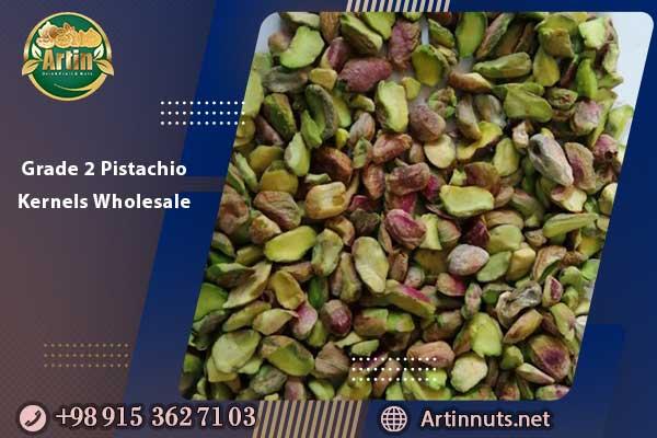 Grade 2 Pistachio Kernels Wholesale