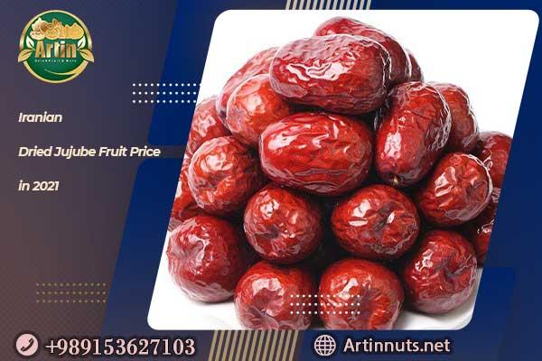 Dried Jujube Fruit Price