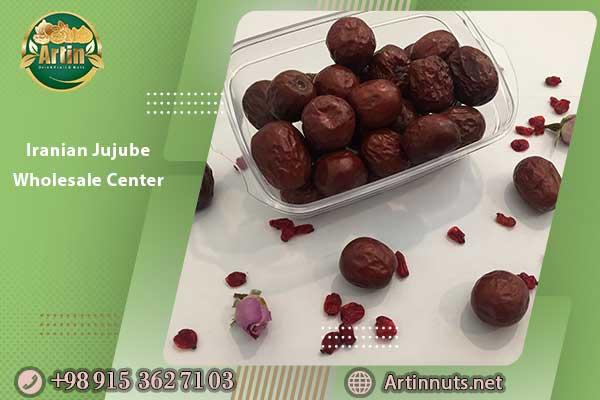 Iranian Jujube Wholesale Center
