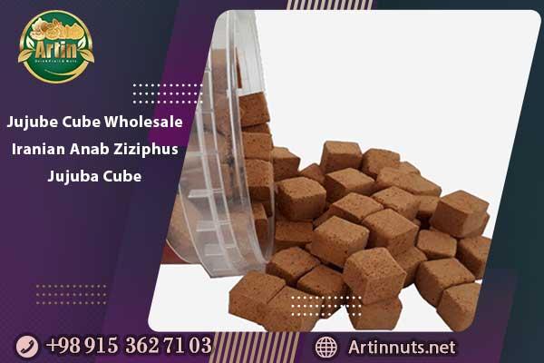 Jujube Cube Wholesale