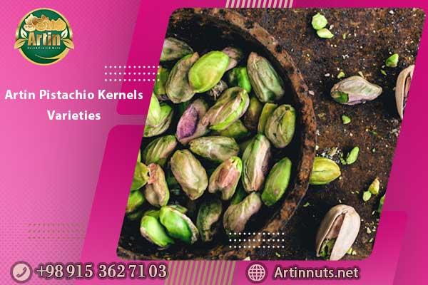 Artin Pistachio Kernels Varieties
