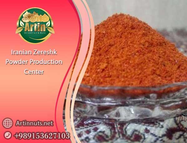 Iranian Zereshk Powder
