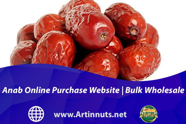 Anab Online Purchase Website | Bulk Wholesale
