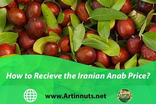 How to Recieve the Iranian Anab Price?