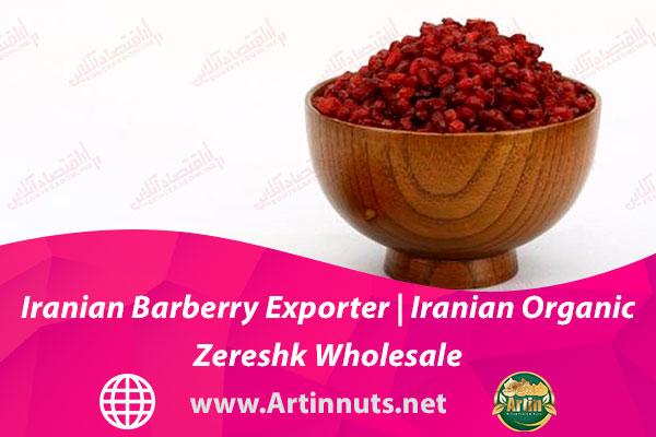 Iranian Barberry Exporter   Iranian Organic Zereshk Wholesale