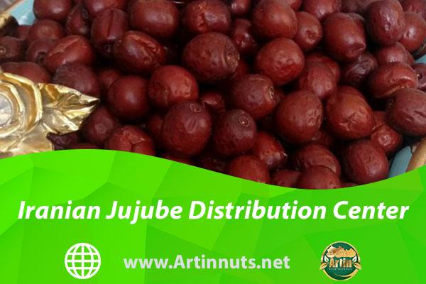 Iranian Jujube Distribution Center
