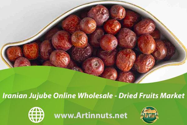 Iranian Jujube Online Wholesale - Dried Fruits Market