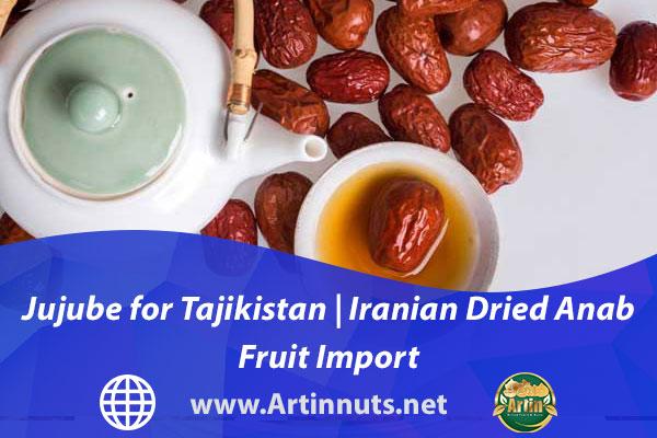 Jujube for Tajikistan   Iranian Dried Anab Fruit Import