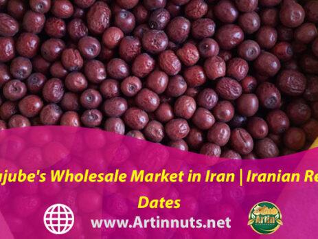 Jujube's Wholesale Market in Iran   Iranian Red Dates
