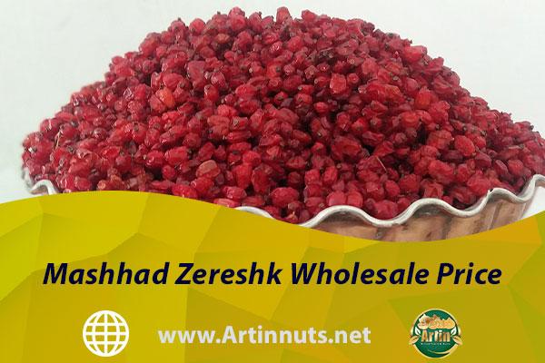 Mashhad Zereshk Wholesale Price