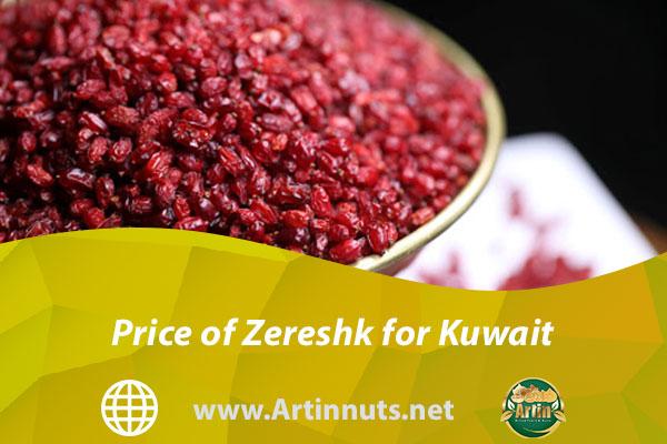 Price of Zereshk for Kuwait