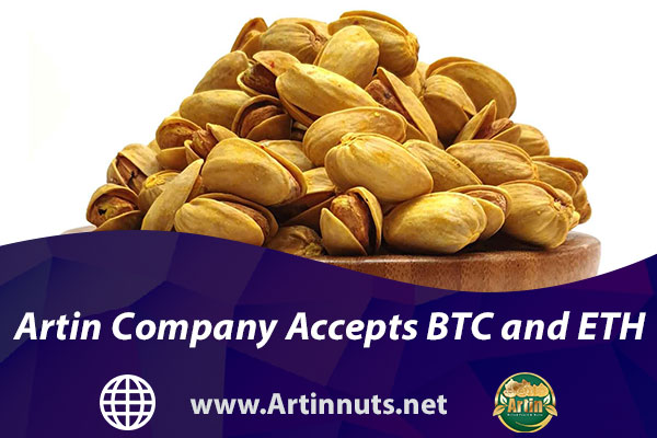 Artin Company Accepts BTC and ETH